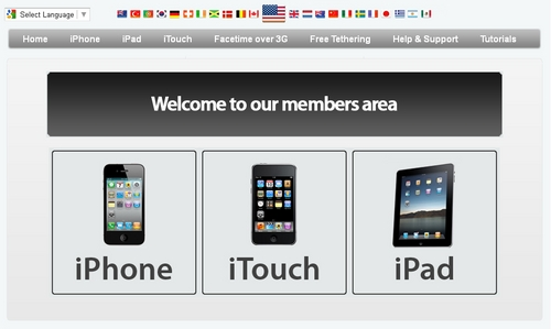 Product picture Iphone Unlocking Hub Access (Unlock and Jailbreak Software)